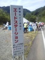 NEC_0133.JPG