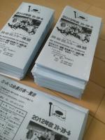 NEC_0283 のコピー.JPG