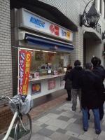 NEC_0713 のコピー.JPG