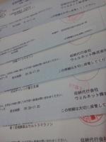 NEC_0847.JPG