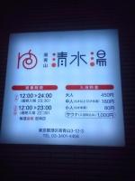 NEC_0909.JPG