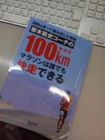 NEC_2584.JPG