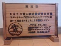 NEC_2856 のコピー.JPG