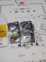 NEC_3390.JPG