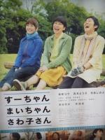 NEC_3465.JPG