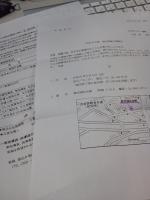 NEC_3913.JPG