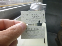 P1020073.JPG