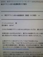 NEC_4057.JPG