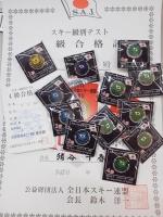 NEC_0507.JPG