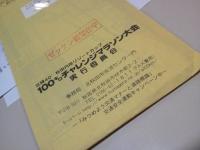 NEC_0876.JPG