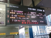 DSC_0061_5.JPG